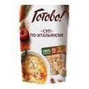 """Mischung""""GOTOWO!""""/ Suppe-Italienisch"""
